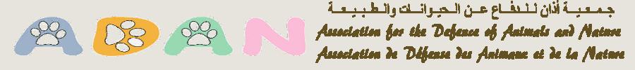 ADAN Rabat